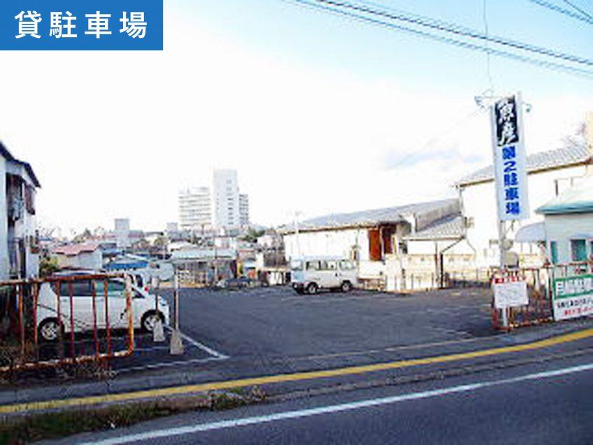 【満車】田町 貸駐車場