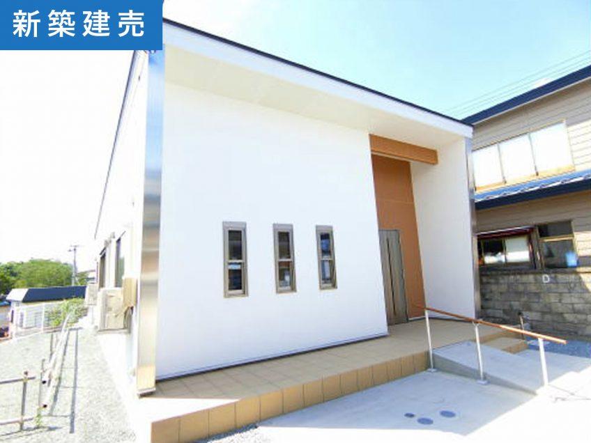 【ご成約】幸町 新築建売住宅